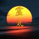 Palabras para meditar