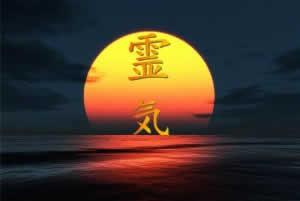 Frases de meditación y reflexión