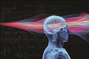 Mente cuantica